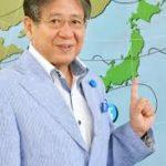 森田正光(気象予報士)の結婚や子ども。身長や高校大学は?【しくじり先生】
