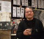 甲斐扶佐義(写真家)の京都の美女の写真集は?結婚や子供やは?ほんやら洞や八文字屋を経営!火事について【ハートネットTV】