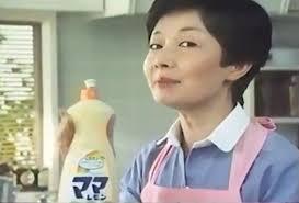 「真屋順子」の画像検索結果