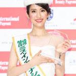 2018年ミスインターナショナル日本代表に杉本雛乃!スリーサイズなどwiki風プロフや賞金や学歴は?