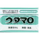 ウタマロ石鹸でよく落ちる使い方(方法)は?良く落ちる理由を調査!